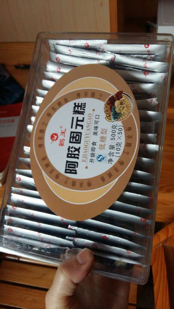 pink asics gel lyte 00212070 cheaponsale