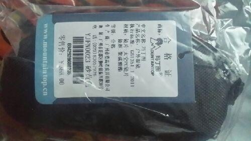 cloth totes 00978509 discountonlinestore