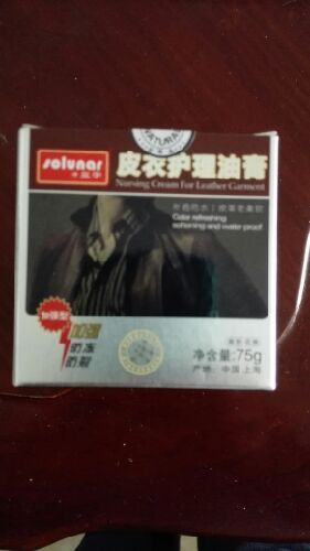 jordan retro releases 00260485 wholesale