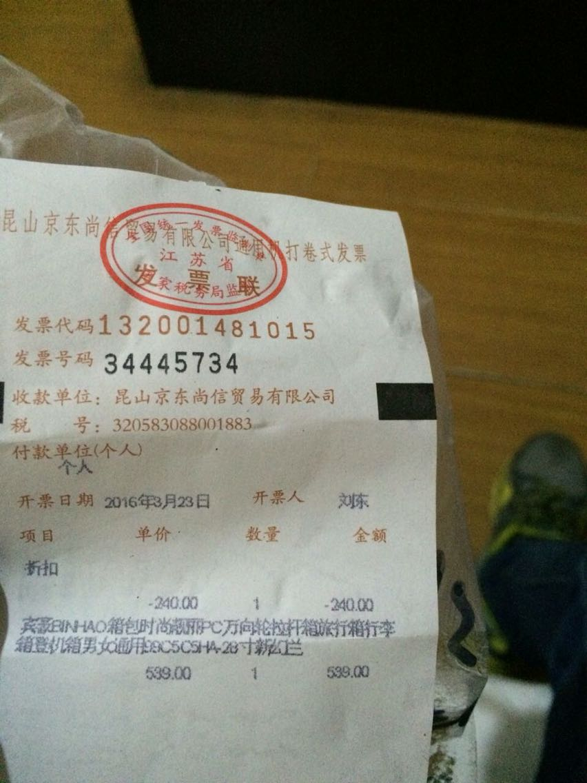 eyewear glasses review 00963957 wholesale