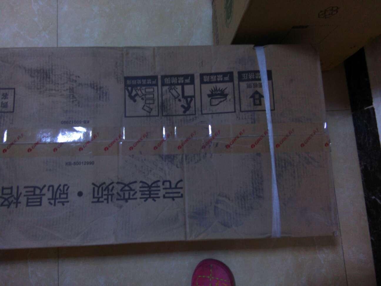 new shox 00937069 store