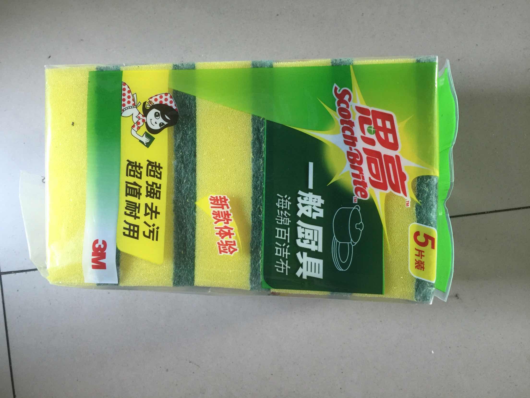 air speed turf max dan marino for sale 00155830 mall