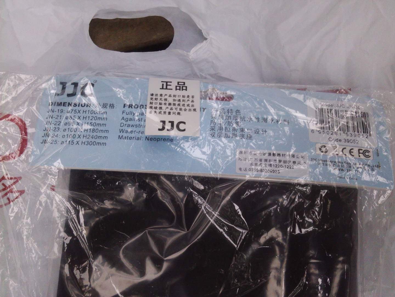 2014 free runs 5.0 00918727 forsale