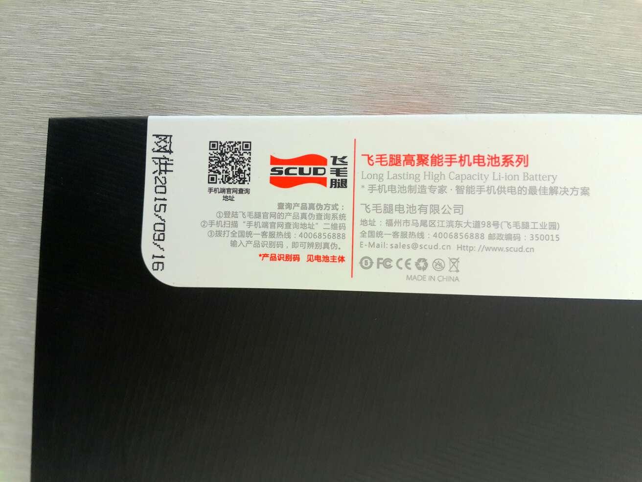 air shoes price in kolkata 009106534 discountonlinestore
