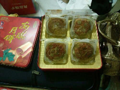 janoski digi floral mandarin 00212248 cheap