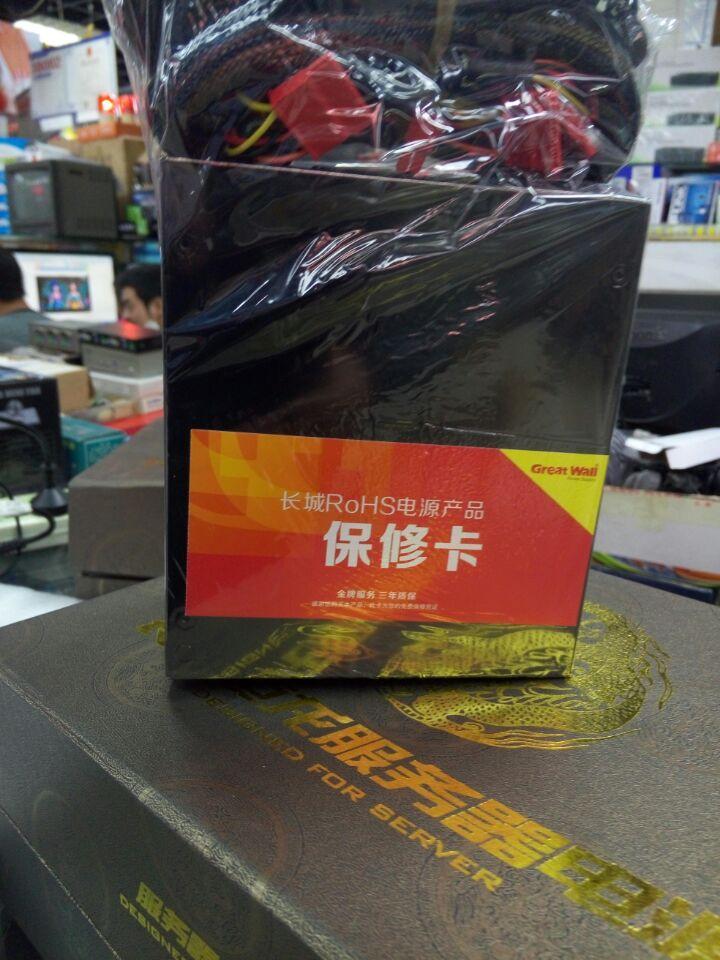 designer bag 00239250 onlinestore