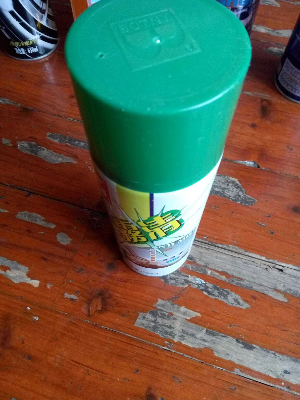 air jordan viii aqua for sale 0029593 cheapestonline