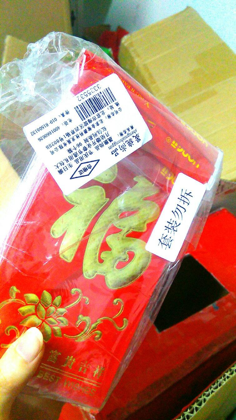 cheap air jordans size 6 00998063 cheaponsale