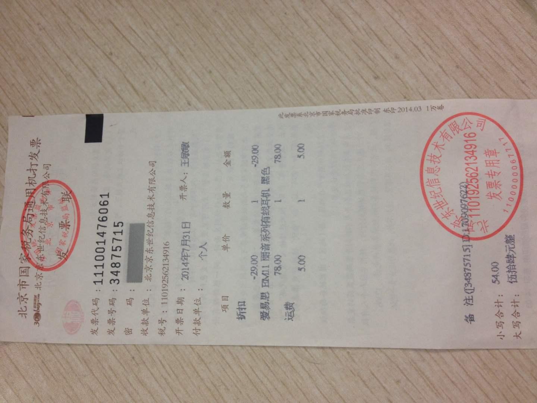 cheap air maxes 95 00158059 mall