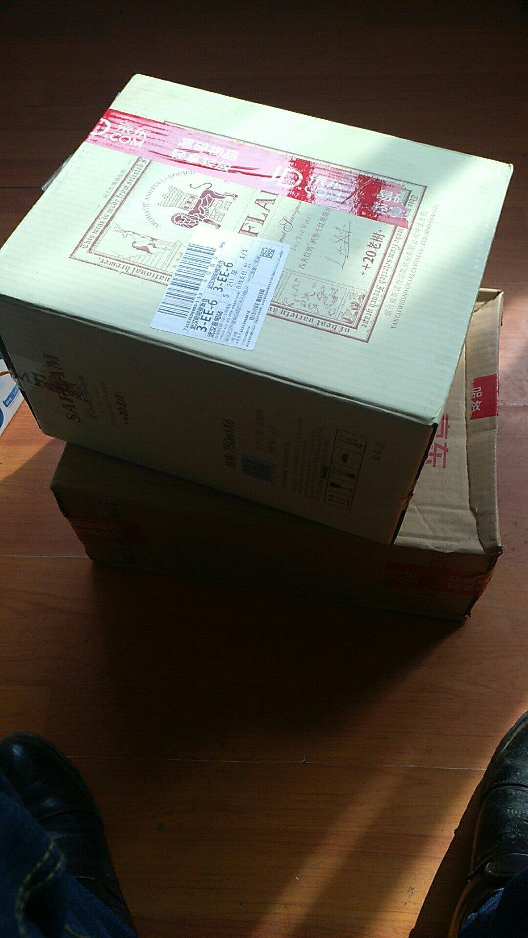 air jordan 4 columbia 009101267 bags