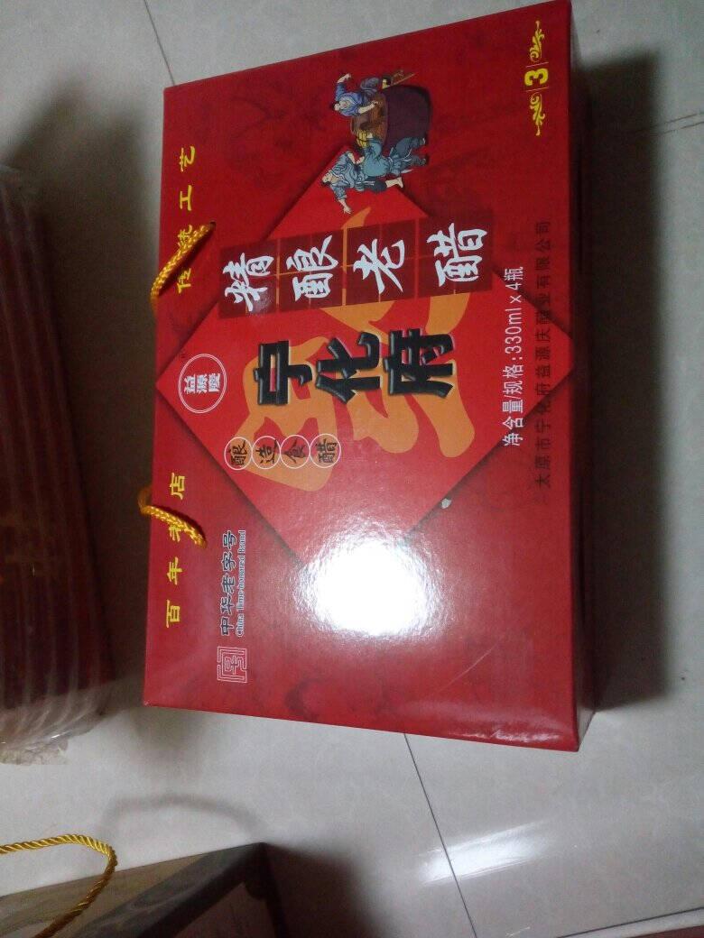 【山西馆】宁化府老陈醋山西特产330ml×4礼盒三年陈酿精酿老醋