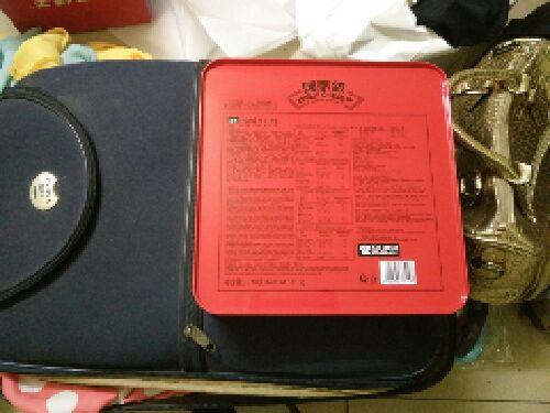 zip wallet phone case 0026339 store