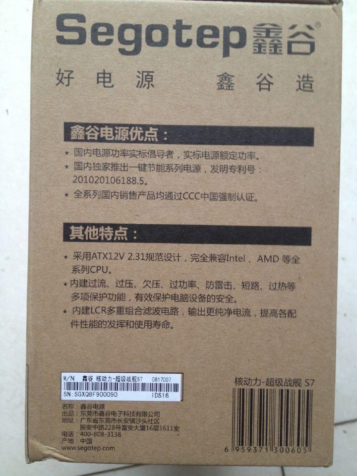tennis shoes sale uk 00946006 sale