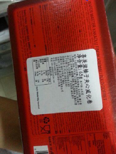air jordan 3 fire red ebay 00256570 cheap