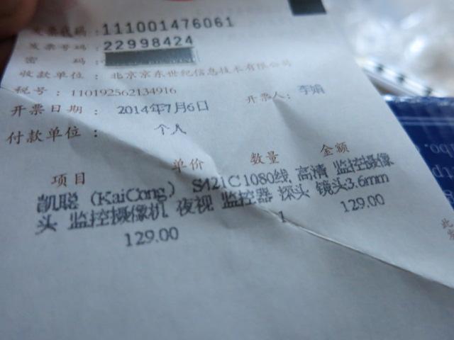 new women fashion 00989492 sale