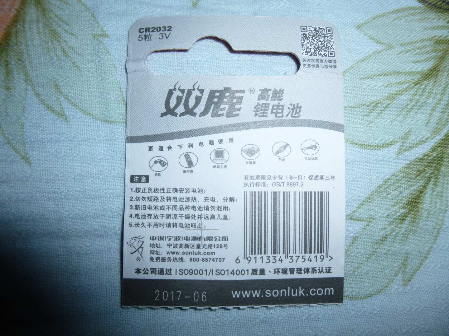 cheap s online canada 00924711 buy