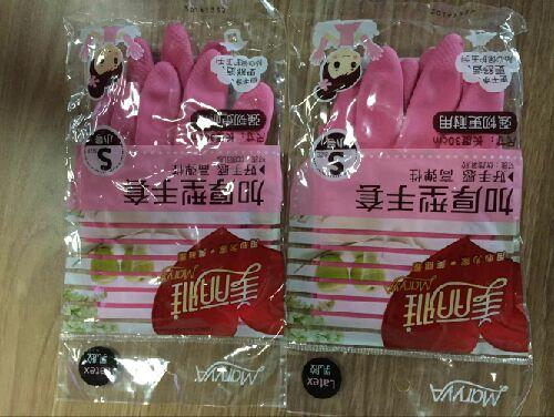 shoe shops uk ladies 00992587 buy