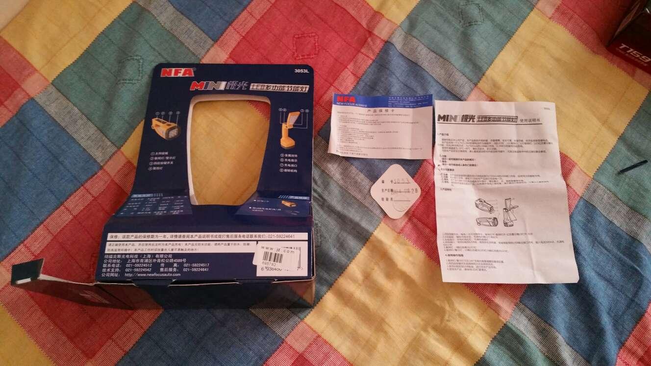 air max premium qs 00242760 online