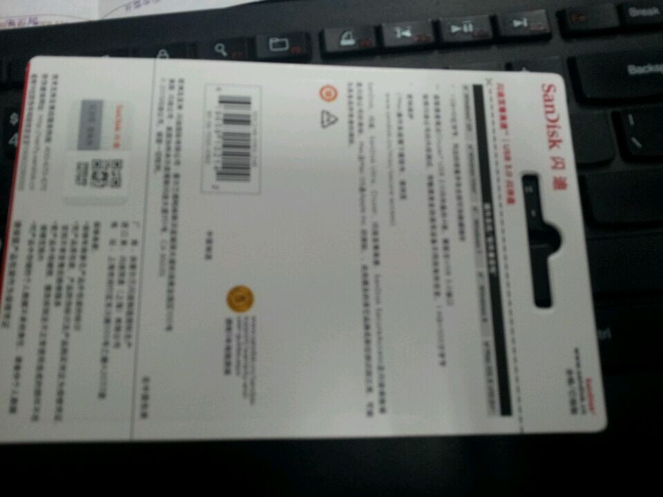 air max 90 animal print 00936305 wholesale