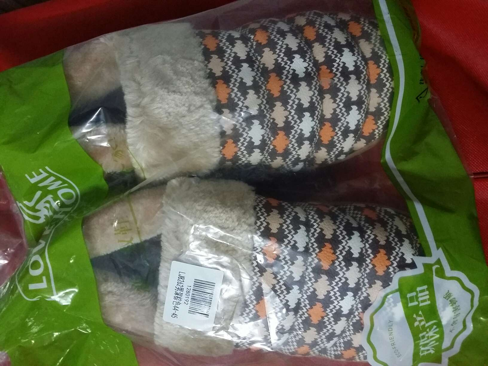 merrell shoes sale free shipping 00977828 onlineshop