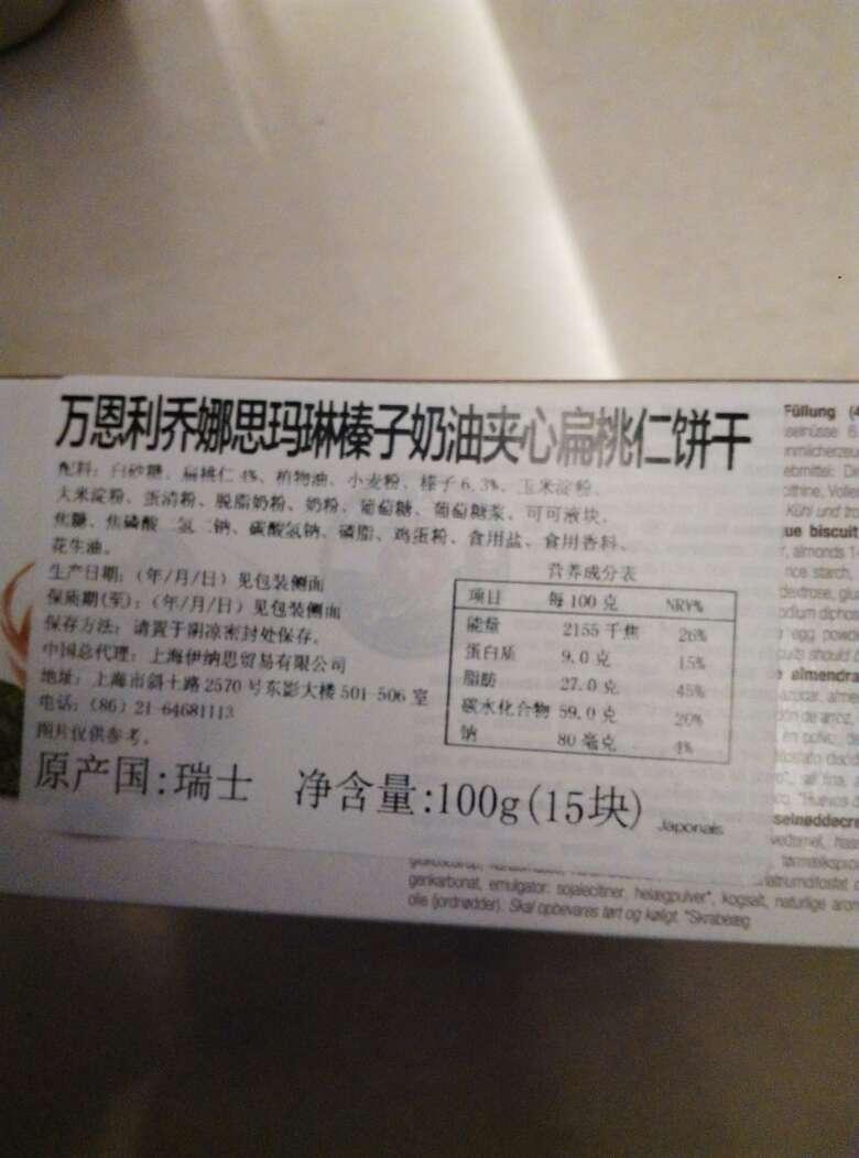 onitsuka tiger mexico 66 gold black 00239869 cheap