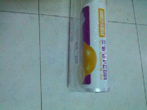 asics x ronnie fieg gel lyte iii 00980290 cheapestonline