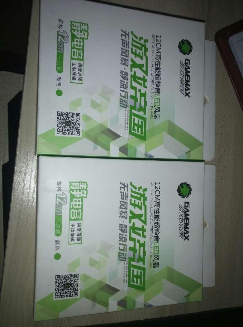fitsoles 2 women 00265707 onsale