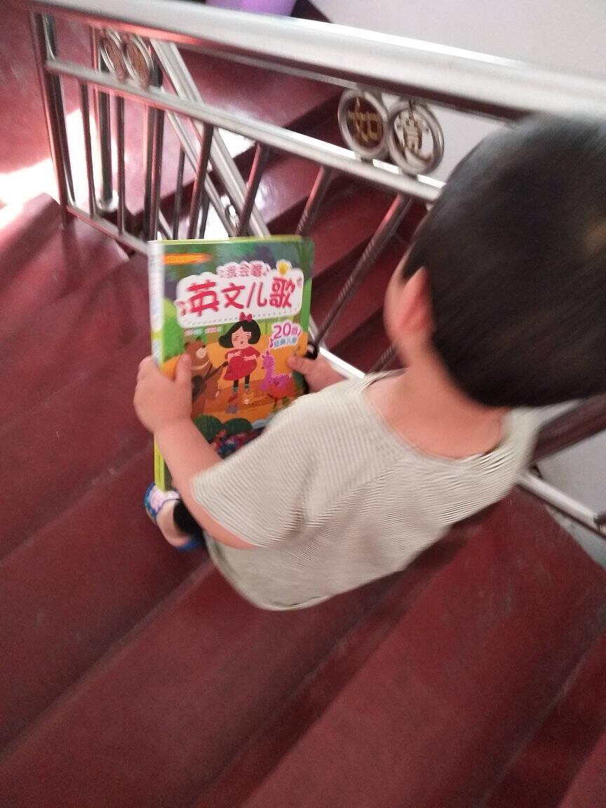 乐乐趣童书我会唱英文儿歌发声书0-6婴幼儿宝宝益智游戏认知玩具书亲子早教书英语启蒙互动经典儿歌有声书