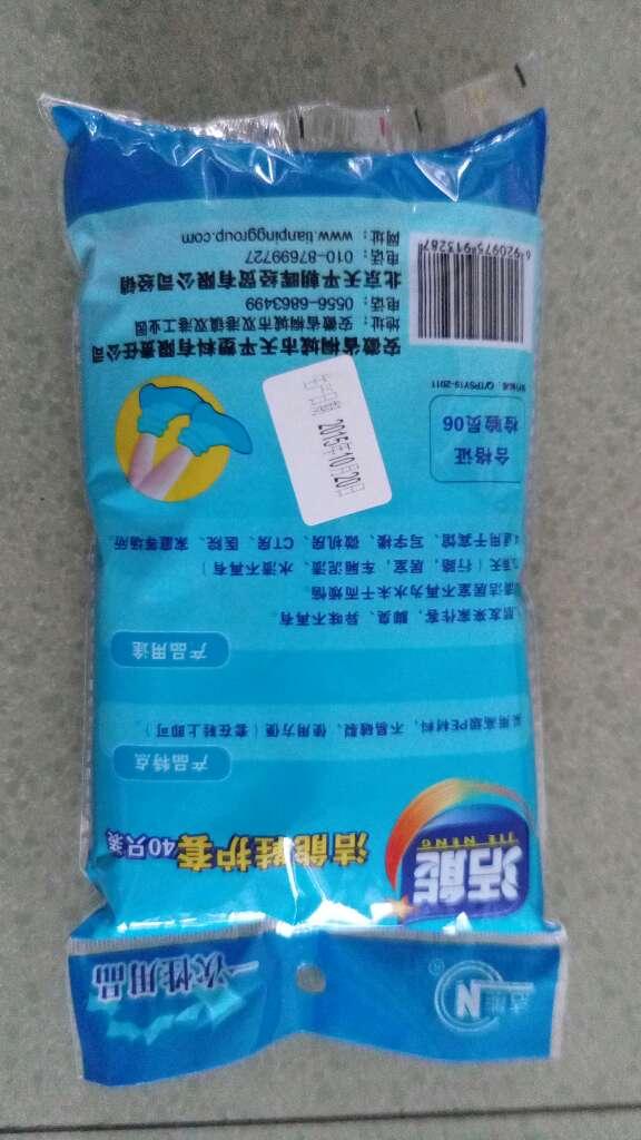 black and pink air max 95 00983073 men