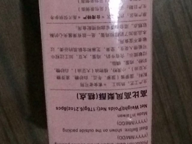 mens dress coat 00920775 bags