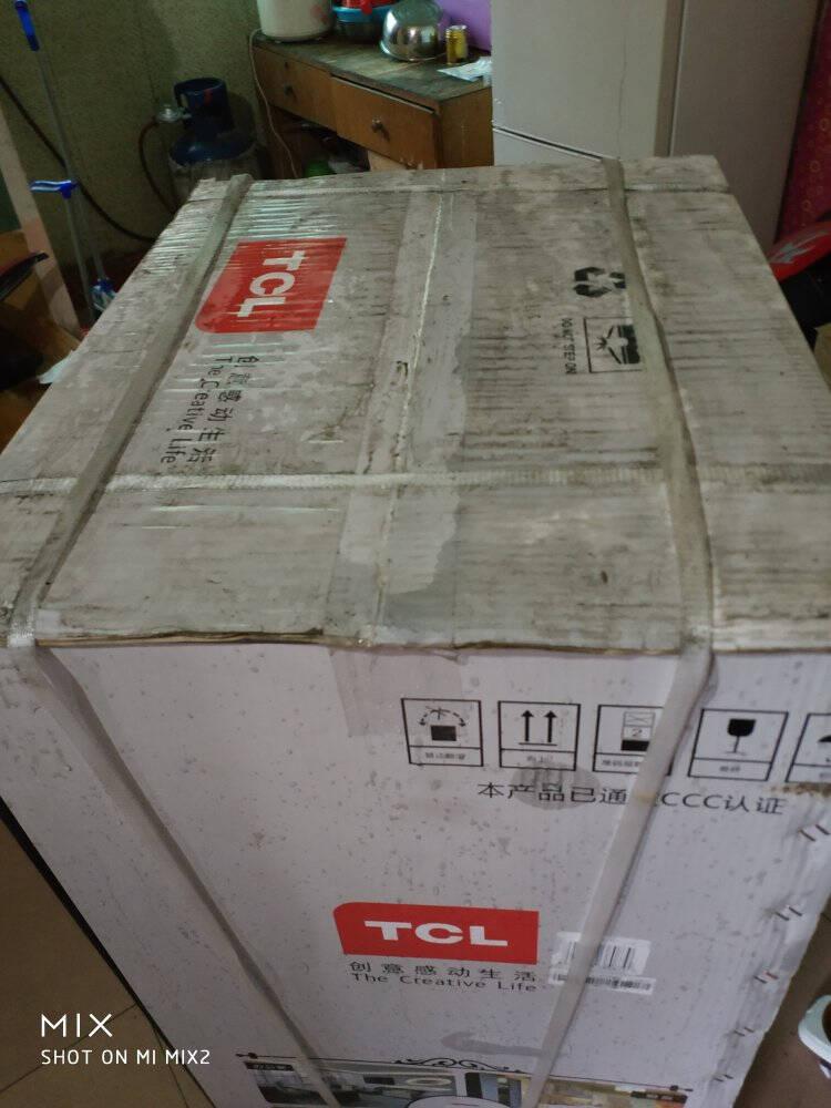 TCLKYR-36/WEY小2匹钛金家用/机房移动空调冷暖一体机无外机空调一机多用