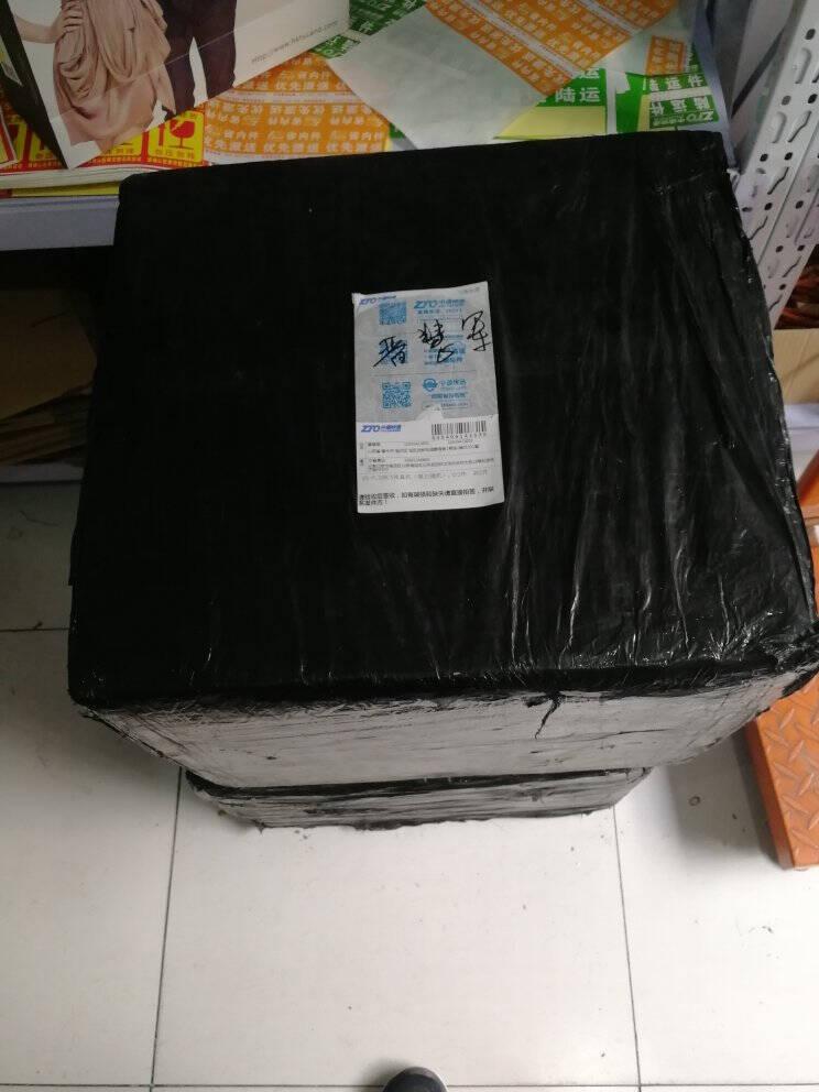 松下电器(panasonic)KX-FL338CN,KX-FL328CN桌面型黑白激光传真机KX-FL328CN(中文显示屏)黑白色随机发货