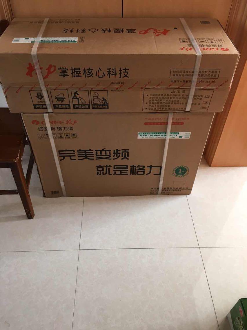 new air max 90 87 hyp prm 00924368 women