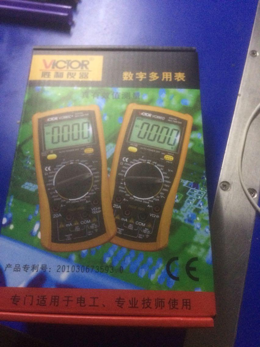air max nm nomo 00237389 sale