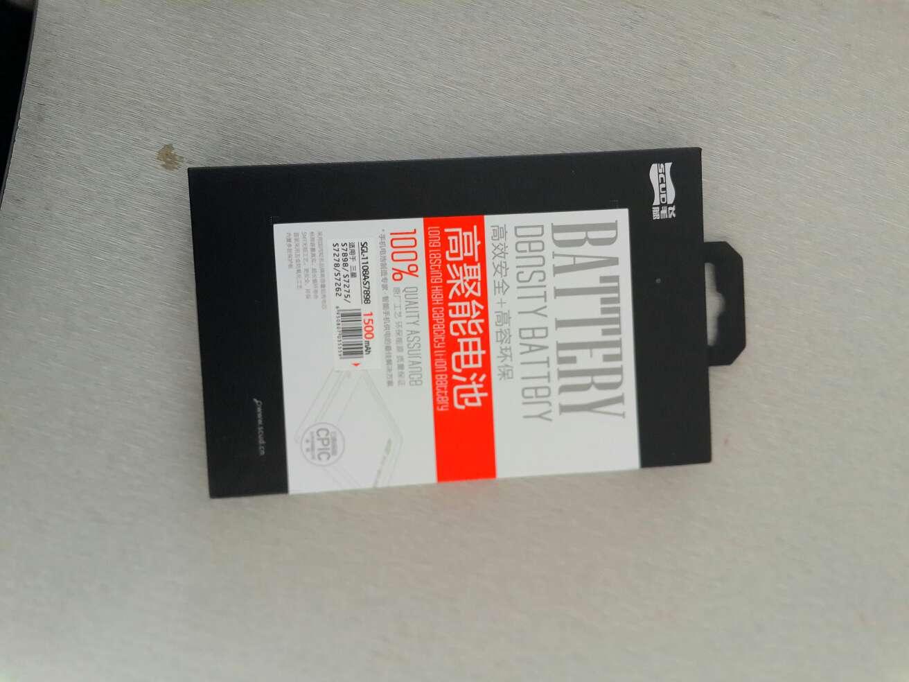 balenciaga twiggy 00999869 onsale