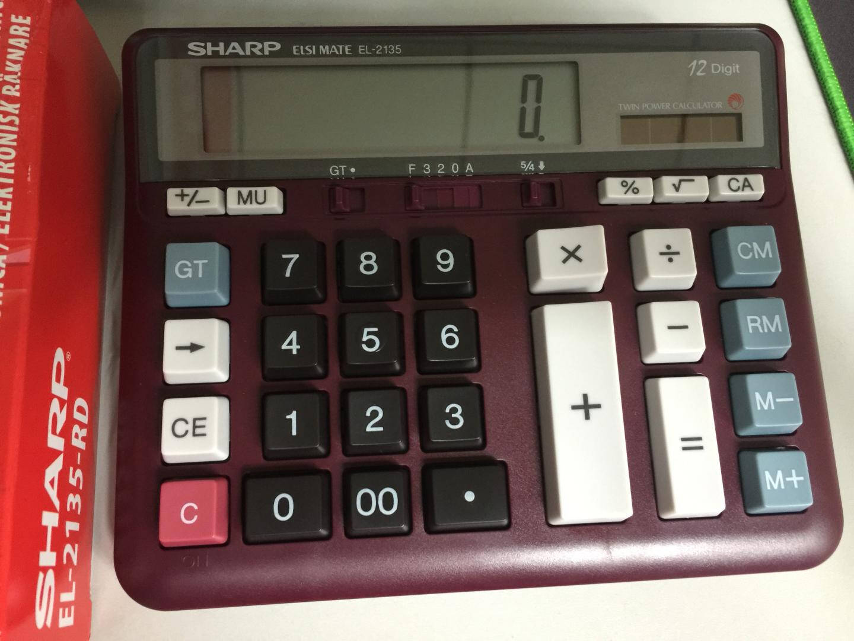夏普(SHARP)EL-2135商务办公型计算器灰色