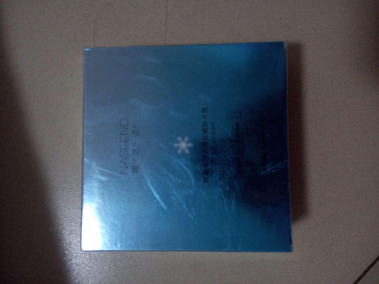 online jewellery 002 balenciaga nike shoes 23193 cheaponsale