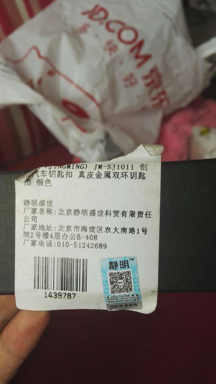 balenciaga papier 00237986 clearance
