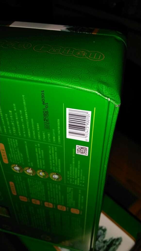 cheap prada bags 00215288 store