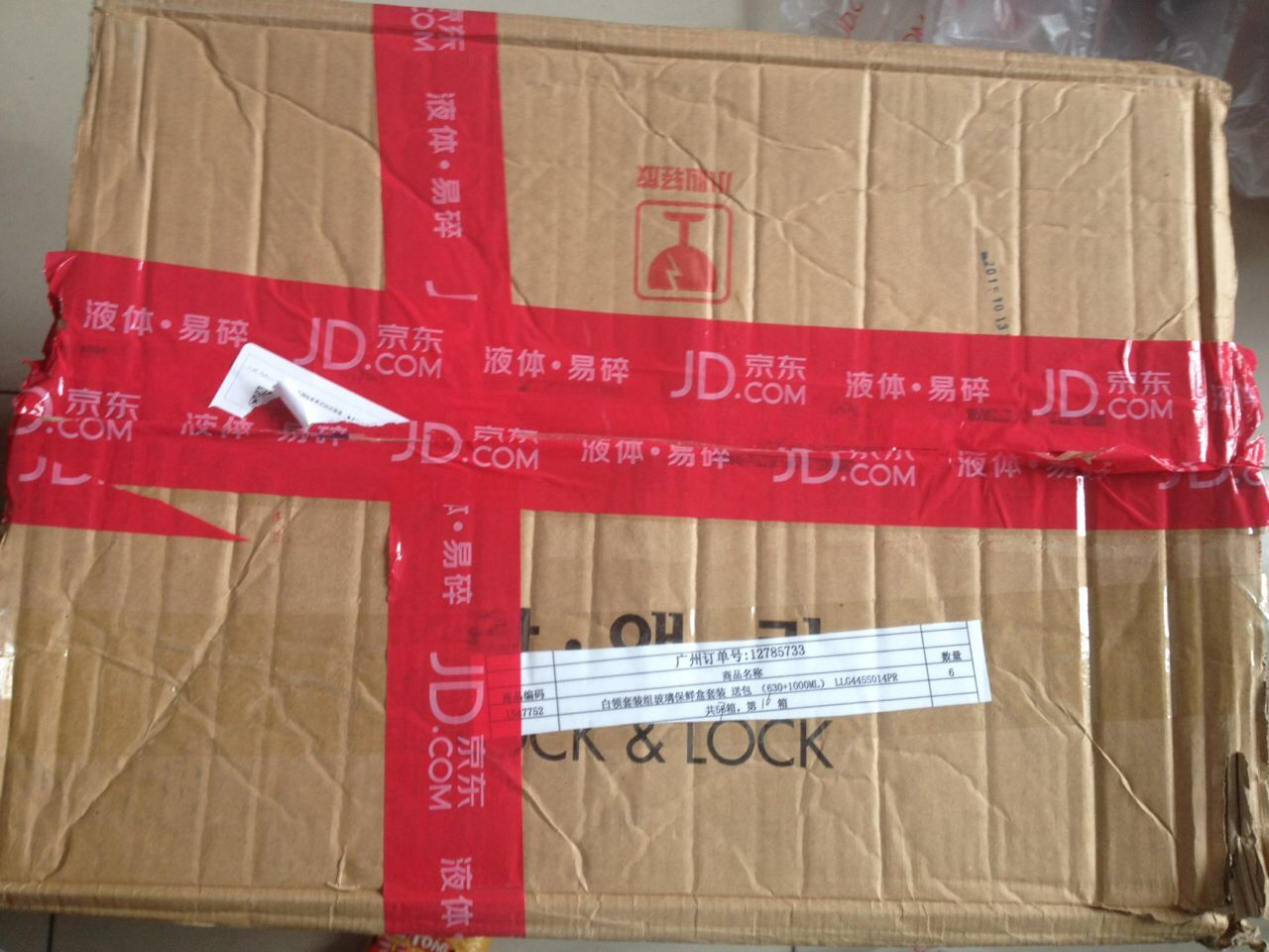 balenciaga mens bag 00991880 cheapest