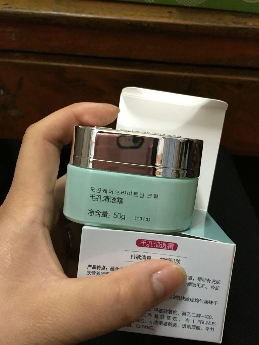 hyperfuse air max black 00243365 cheapest