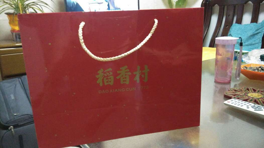 925 silver chains wholesale 00921233 onlineshop