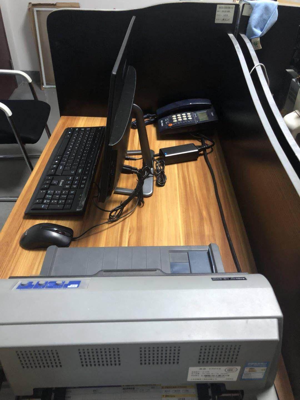 方正(iFound)T24923.8英寸高清IPS办公一体机台式电脑(4核AMDA108G240GSSDWIFI三年上门服务)