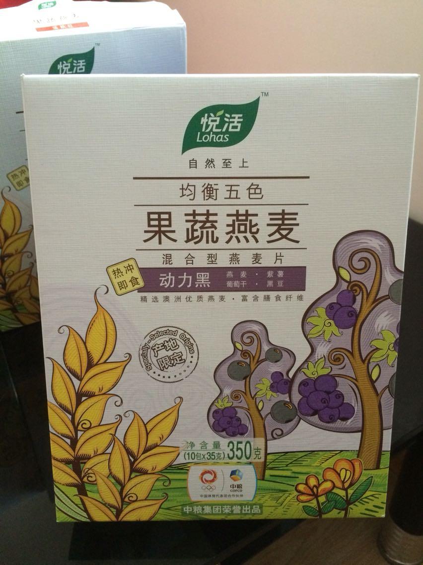 cheap onitsuka tiger shoes online 00927975 cheapestonline