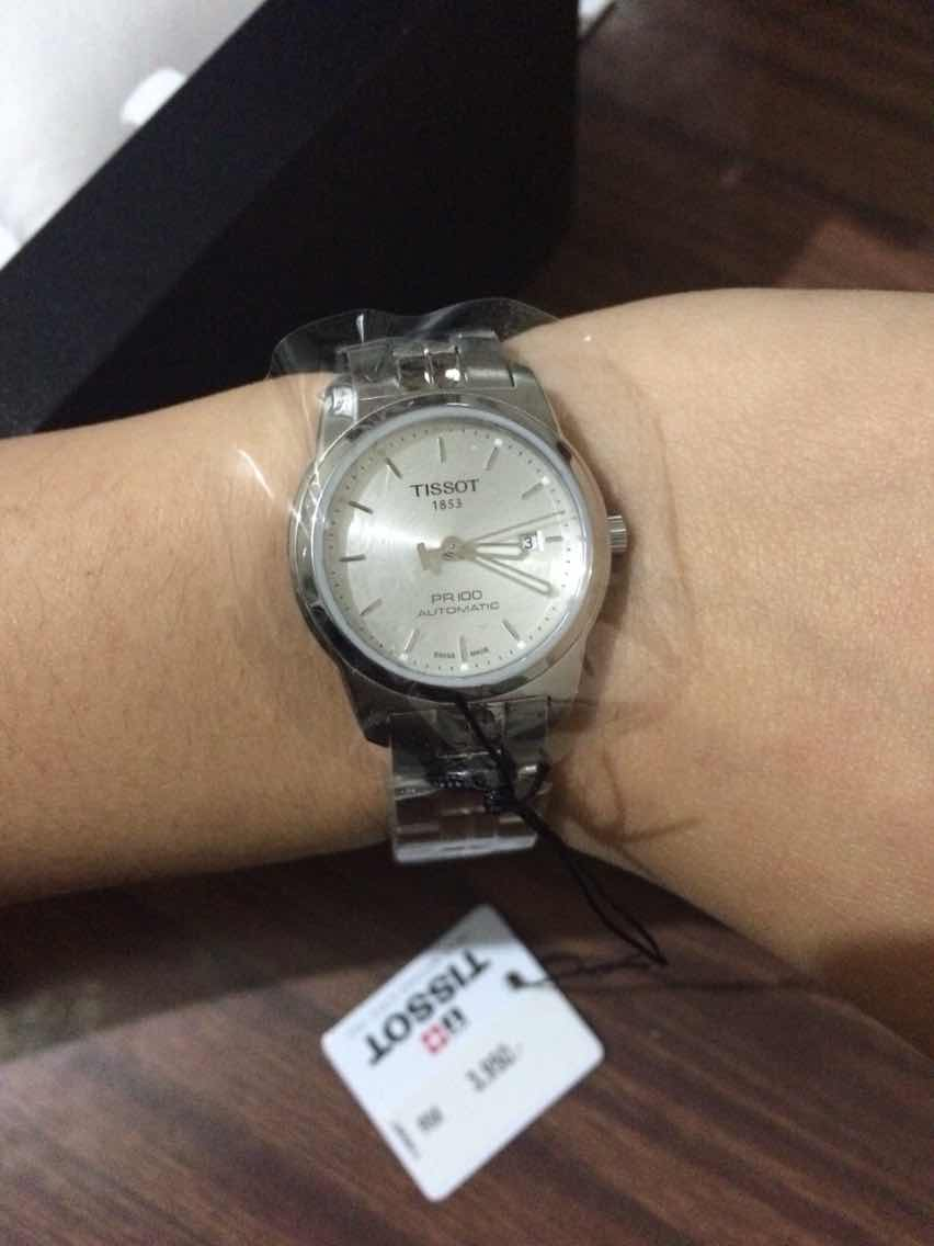 air jordan uk cheap 00292733 mall