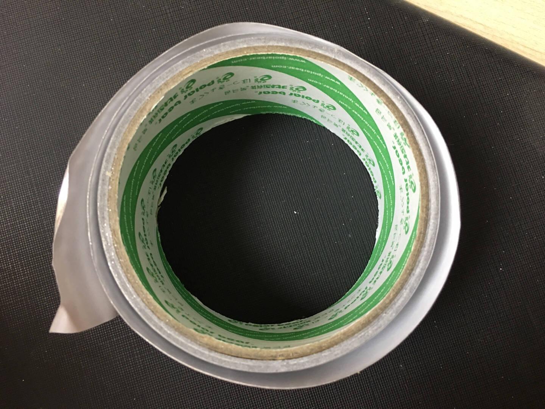 北极熊(Polarbear)AL-501加厚铝箔胶带48mm*10y(9.1米)1卷装耐高温