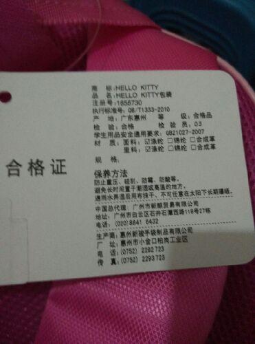 best bags 00936139 discountonlinestore
