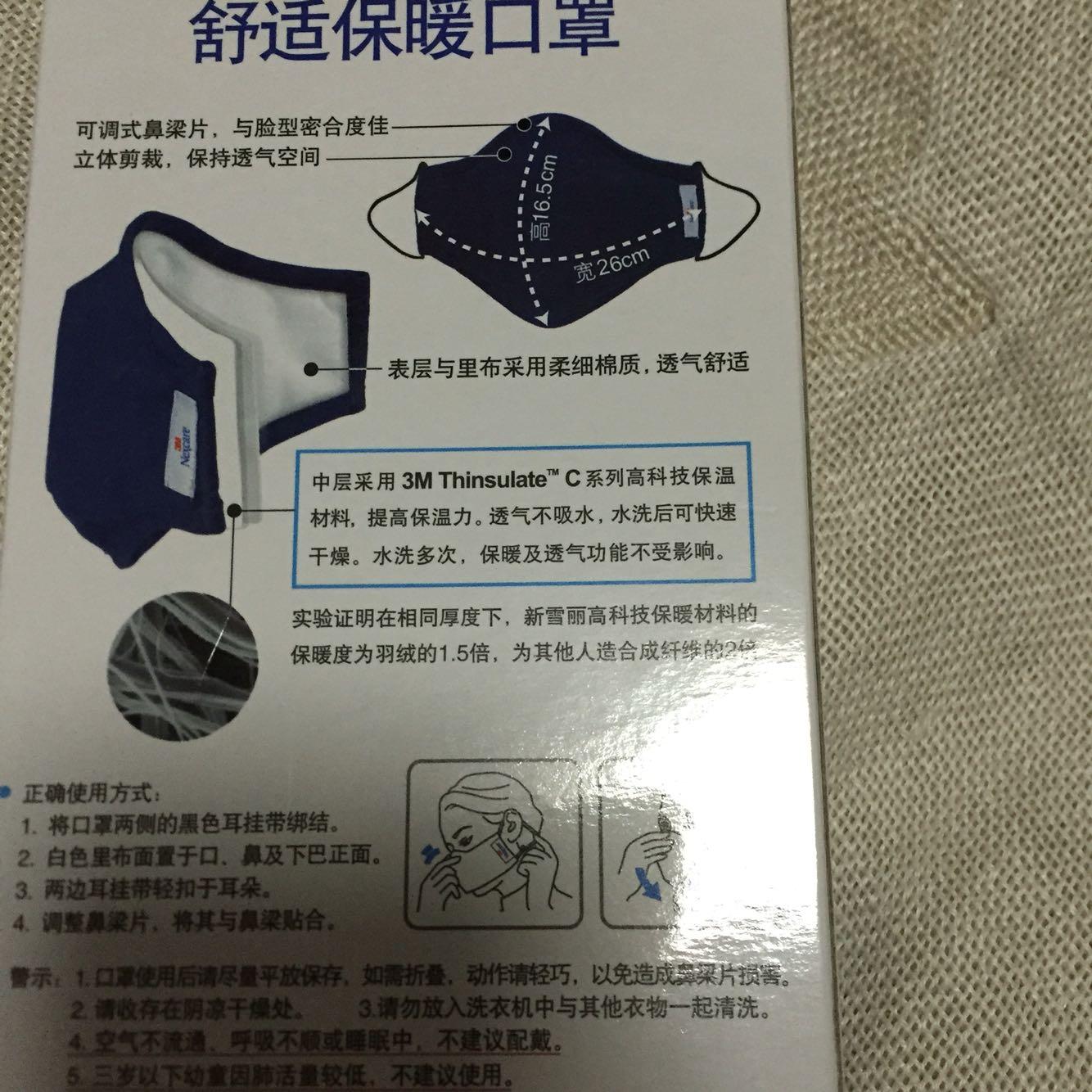 bag buy online 009106014 store