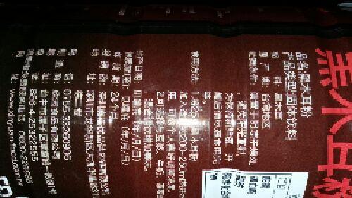 mizuno running shoes online uk 00974679 wholesale