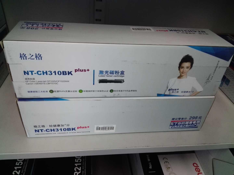 asics tiger online sale 00920083 discountonlinestore